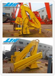 China 3.5T Hydraulic Knuckle Boom Marine Deck Crane Ship Crane on sale