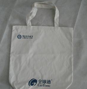 China Silk Screen Printing Cotton Bag (B-8888) on sale