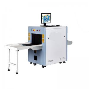 China Subway Station X Ray Baggage Scanner 150kg Load With High Definition LCD on sale