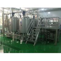 Machines instantanées de fabrication de nourriture de thé noir, équipement industriel de traitement des denrées alimentaires des produits alimentaires