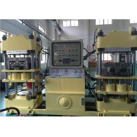China Complete Brake Pads Production Line Solutions 400 Ton Brake Pads Molding Machines on sale