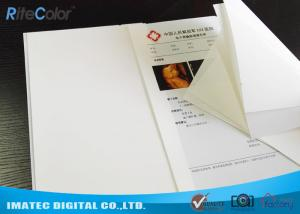 China White Medical Imaging Film , Opaque Inkjet Medical PET X - ray Film on sale