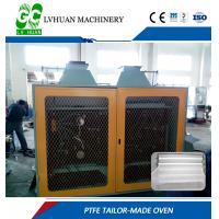 Lvhuan PTFE Air Filtration Membrane Machine Film Production Line Insulated Cables