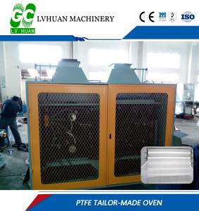 China Lvhuan PTFE Air Filtration Membrane Machine, Film Production Line, Insulated Cables on sale