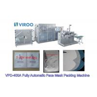 Fully Automatic Face Mask Making Machine , Skin Care Mask Making Equipment