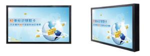 China Advertising wall mount LCD display player 32 inch to show real estate information on sale