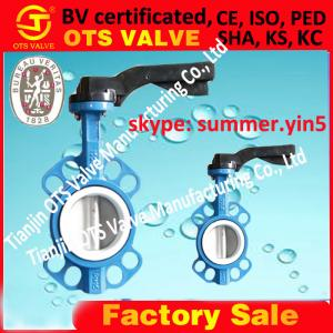 China ul fm approved butterfly valves on sale