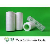 Knotless Virgin Weaving 100 Spun Polyester Yarn 42/2 Counts Low Elongation