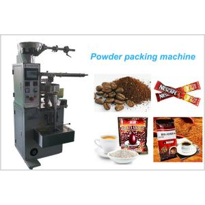Coffee Desiccant Automatic Food Packing Machine Spiral Cutting Flour Packaging Machine