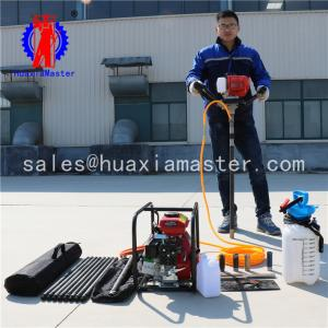 China Hot selling BXZ-1 Backpack Core Drilling Rig portable diamond small drilling rig for sale on sale