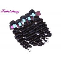 China Flat Iron Loose Wave 100% Raw  #2 Indian Virgin Hair on sale
