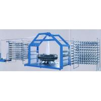Cam Structure Six Shuttle Loom Machine , Circular Loom Weaving Machine
