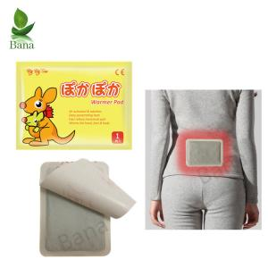 China Bana High Quality Medical 1Pieces Winter Warm The Hand Body Warmer Pad on sale