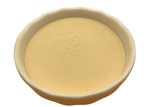 China CAS 56-86-0 Foliar Bio Fertilizer , Organic Plant Fertilizer Amino Acid Powder In Agriculture on sale
