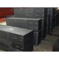 Black Hot Rolled Carbon Steel Plate S45C / C45 / SAE1045