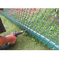 China Hot Dipped Galvanized Diamond Wire Basketball Court Chain Link Fence on sale