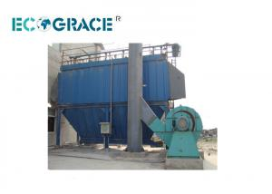 China Mining Industry Dust Collection System Dust Collecting Bag Filter Unit Custom on sale