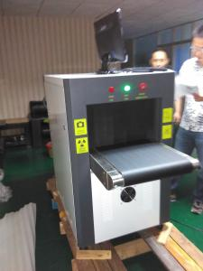 China Hotel Luggage X Ray Security Scanner , Baggage Scanning Digital X Ray Machine on sale