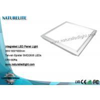 China 600x600 intégré a mené le panneau léger, voyants minces de LED pour le bureau on sale