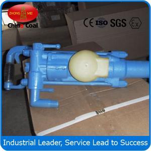 China hand-held type pneumatic rock drill, pneumatic rock drill, jack hammer,toyo rock drill on sale