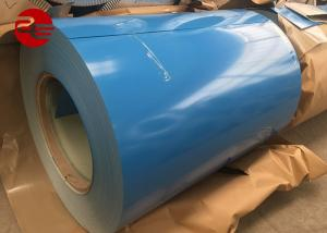 China G40 Galvanized Gi Prepainted Galvalume Steel Coil PPGL And PPGI supplier