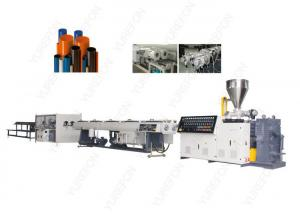 China 250 Kg / H UPVC Plastic Pipe Extrusion Line With Agricultural Water Supply System on sale