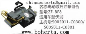 China Electric hydraulic pump on sale