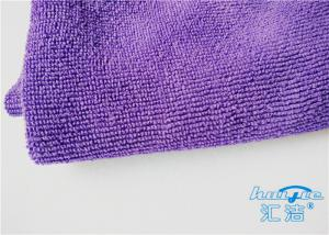 China Lint Free Hotel Bath Towels Silky Soft , Extra Large Microfiber Towel on sale