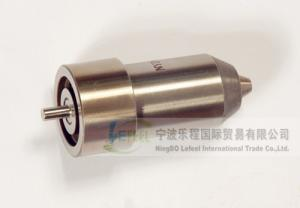 China MARINE NOZZLE FOR SKL NVD48 on sale