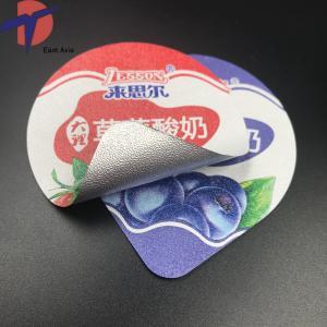 China China Factory produced cheap aluminium foil Yoghurt Die Cut Lid on sale