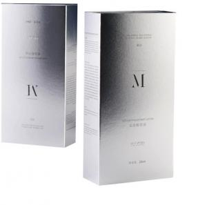 China Custom Magnetic Flap False Cosmetic Eyelash Packaging Private Label Box on sale
