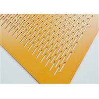 China Epoxy Resin Coating Architectural Perforated Metal Panels  Anodized Finished CNC Technology on sale