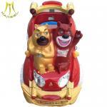 China Hansel amusement luna park ride toys fiberglass body kiddie ride for sale wholesale