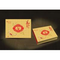 15*12*3(inch) CMYK print Chinese traditional Mooncake box high quality with excellent hand