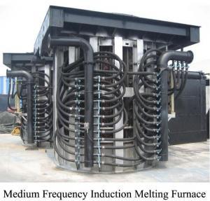 China Induction Furnace on sale