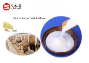 China Animal Feed Highly Dispersed Silica Powder With High Absorbency And High Biopotency on sale