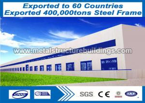 China structural heavy steel construction and Prefab Steel Frame with factory price on sale