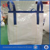 China Uv treated virgin pp FIBC bag,1000kg bulk bag with laminated fabric. coated jumbo bag on sale