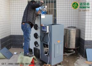 China Vertical 300KG Biomass Steam Boiler Automatically Feeding No Smoking on sale