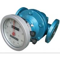 OVAL GEAR FLOW METER/LC FLOW METER/OGM FLOWMETER Direct-sales with Factory price