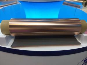 China 250mm Width ED Copper Foil , High Purity Double Light Thin Sheets Of Copper on sale