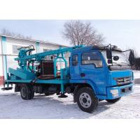 Light Truck Mounted Water Well Drilling Rig , Water Well Borehole Drilling Equipment