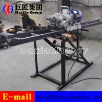 KHYD140 electric rock drilling rig for coal mine/5.5KW rated output power of electric motor drilling rig