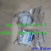 komatsu pc200-8 bushing  6732-21-1411 seal 6736-61-1520 tappet 6754-41-2110   pc200-6 cover 6732-21-3190