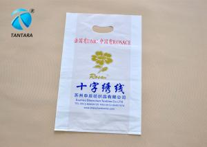 China Eco - Friendly PE Plastic Shopping Bag for packing garment , plastic handle bags supplier