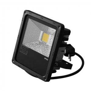 China Aluminum Natural White RGB LED flood light fixtures Epistar COB chip AC 100 ~ 240V 50 ~ 60Hz on sale