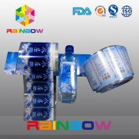 China Plastic Bottle Shrink Sleeve Labels , PVC Shrink Plastic Lable Blowing on sale