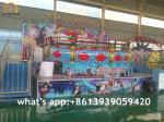 thrilling ride amusement rides  disco tagada for sale