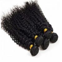 China Brazilian Kinky Curly Weft Hair Extensions Natural Black 100 Human Hair Curly Weave on sale