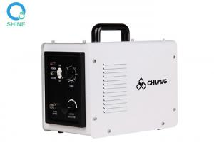 China 80W 220V portable ozone generator cleaning room kitchen and toilet on sale